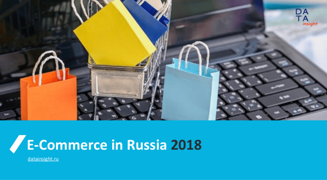 "Raport Data Insight ,,E-commerce Russia 2018""  pod patronatem e-Izby"