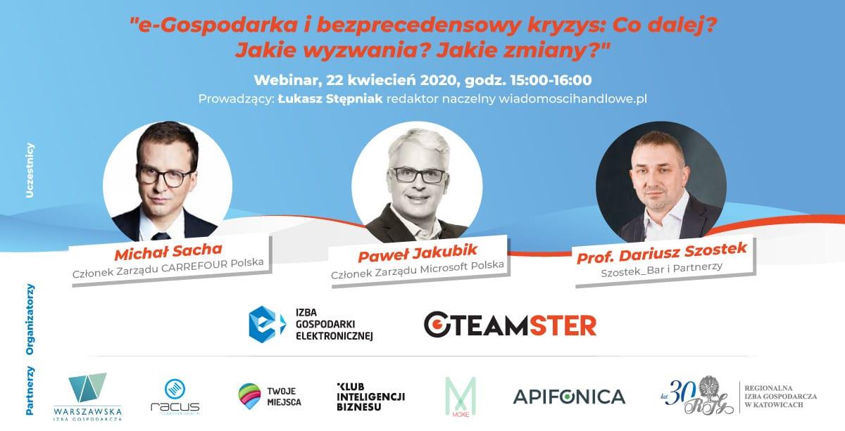 Debata online: e-Gospodarka i bezprecedensowy kryzys. Co dalej ? Jakie wyzwania? Jakie zmiany?