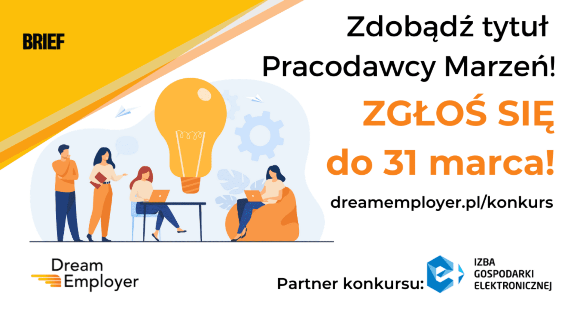 Konkurs Dream Employer pod patronatem e-Izby!