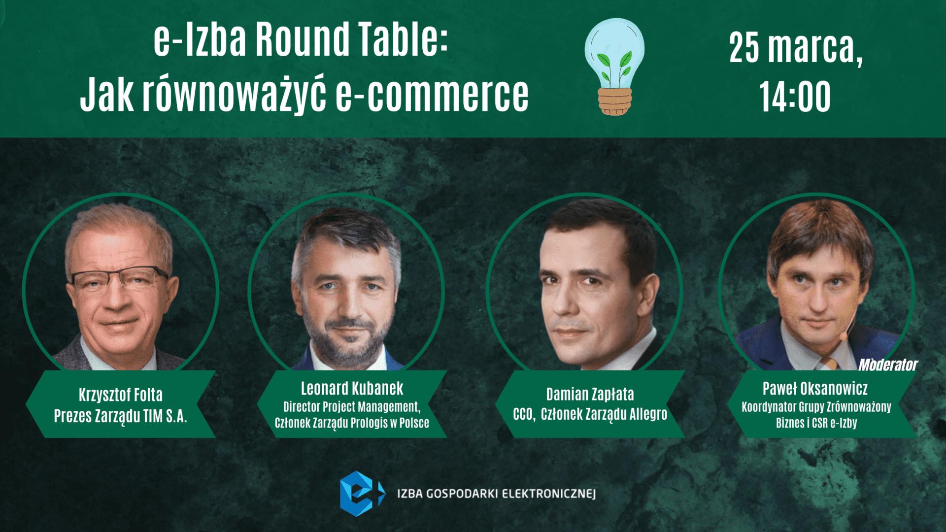 e-Izba Round Table: Jak równoważyć e-commerce?